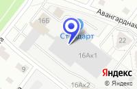 Схема проезда до компании ИНТЕРНЕТ-МАГАЗИН ДЕТСКИХ ТОВАРОВ LYALKI-SHOP.RU в Ижевске