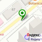 Местоположение компании Сфера-М