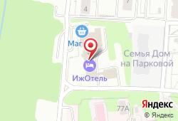 Многопрофильная клиника Медсервис в Ижевске - улица Фронтовая, 2: запись на МРТ, стоимость услуг, отзывы