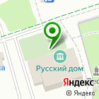 Местоположение компании PARK-KART