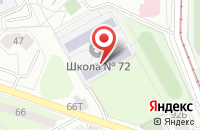 Схема проезда до компании Ижпродсервис в Ижевске
