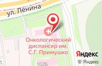 Схема проезда до компании Анта в Ижевске