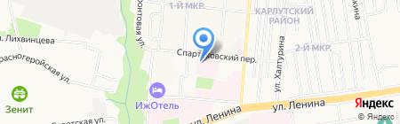 Республиканский Центр Ритуального Обслуживания на карте Ижевска