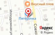 Автосервис Мустанг Авто в Ижевске - Совхозная улица, 113: услуги, отзывы, официальный сайт, карта проезда