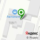 Местоположение компании General Auto