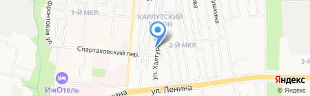 Первый торговец на карте Ижевска