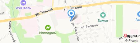 Медицинский центр при СпецСтрое России на карте Ижевска