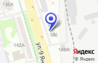 Схема проезда до компании ПКФ ИНСАЙД в Воткинске