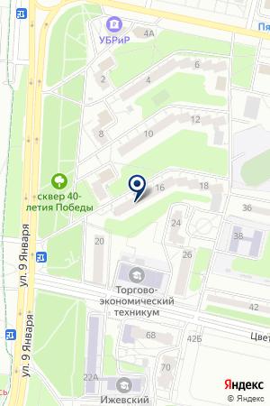 АВТОМАГАЗИН ДЕЛЬТА-МОТОРС на карте Ижевска