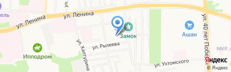 Аромат на карте Ижевска