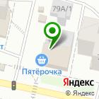 Местоположение компании Hochukreslo.ru