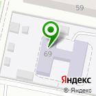 Местоположение компании Детский сад №192