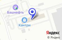 Схема проезда до компании АВТОСАЛОН ОРИОН в Воткинске
