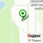 Местоположение компании Диском