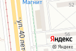 Схема проезда до компании Библиотека №22 в Ижевске