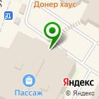 Местоположение компании ХочуНогти.рф
