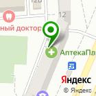 Местоположение компании КреслоГруша