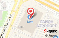 Схема проезда до компании Lisida в Ижевске