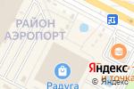 Схема проезда до компании Банкомат, Сбербанк, ПАО в Ижевске