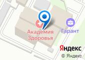 Ижевский опытно-механический завод на карте