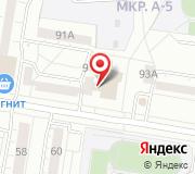 Центр образования-Централизованная бухгалтерия Устиновского района г. Ижевска