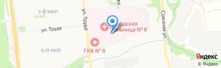 Республиканский клинический онкологический диспансер на карте Ижевска