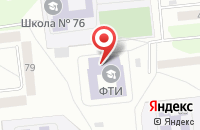 Схема проезда до компании Телмакс в Ижевске