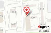 Схема проезда до компании Фотоцентр в Первомайском