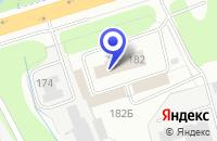 Схема проезда до компании РЕДАКЦИЯ ГАЗЕТЫ ГАЗОВИК в Воткинске