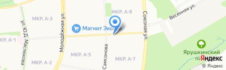 Апельсинка на карте Ижевска