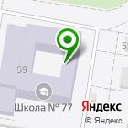 Местоположение компании Познание