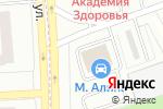 Схема проезда до компании Мастер в Первомайском