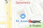Схема проезда до компании АвтоТема в Первомайском