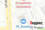 Схема проезда до компании ДРАЙВ в Первомайском