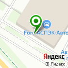 Местоположение компании АСПЭК-авто