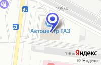 Схема проезда до компании АВТОСАЛОН АС-СЕРВИС в Ижевске