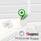 Местоположение компании Маршал