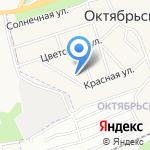 Квартирка в ПарИже на карте Октябрьского