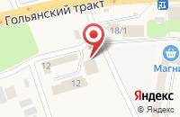 Схема проезда до компании ИжТеплоСтрой в Октябрьском