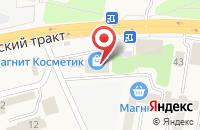 Схема проезда до компании Айболит в Октябрьском