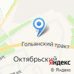 Красное & Белое на карте Октябрьского