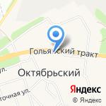 Мерседес-сервис на карте Октябрьского