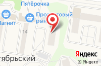 Схема проезда до компании Ижхолст в Октябрьском