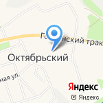 Утенок на карте Октябрьского