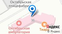 Компания Участковый пункт полиции №10 на карте