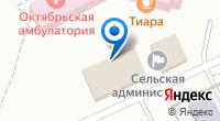 Компания Октябрьский на карте
