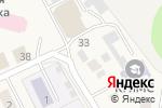Схема проезда до компании Бумер в Октябрьском