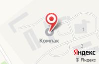 Схема проезда до компании Компак в Октябрьском