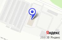 Схема проезда до компании ПРОИЗВОДСТВЕННОЕ ПРЕДПРИЯТИЕ АССОЛИТ в Воткинске