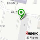 Местоположение компании Удмуртпотребсоюз